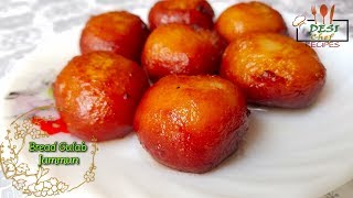 Bread Gulab Jamun Recipe || How To Make Bread Gulab Jamun