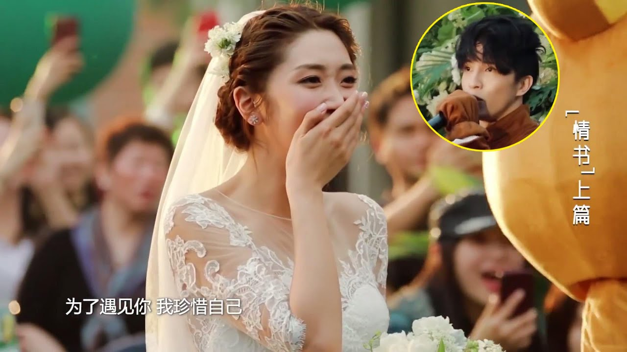 本以为是普通婚礼,没想到突然出现明星献唱,网友:份子钱值了!