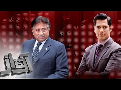 Pervez Musharraf Exclusive | Awaz |‬ SAMAA TV ‪| 28 Dec 2016
