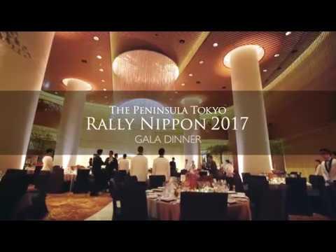 The Peninsula Tokyo Rally Nippon 2017 | Gala Dinner