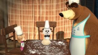 Маша и Медведь - Приятного аппетита (Как правильно раскатать тесто)