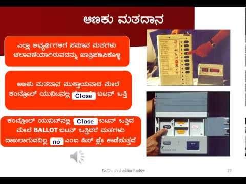 Elections Training Material EVM Kannada - 2013