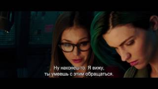 Три икса: Мировое господство (с субтитрами) - Trailer