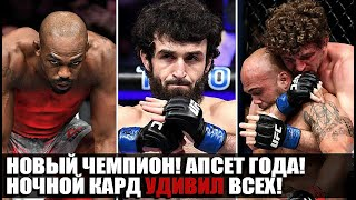 ИТОГИ И ОБЗОР МЯСОРУБКИ НА UFC 235! ЗАБИТ vs СТИВЕНС, ДЖОН ДЖОНС vs СМИТ, ЛОУЛЕР vs БЕН АСКРЕН!