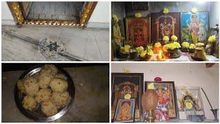 శుక్రవారం ఇలా చేస్తే సిరి సంపదలు కలుగుతాయి||My Realistic Friday Pooja ||Pooja Room Organisation