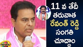KTR Full Speech at Press Meet | KTR Thanksgiving to Voters in Telangana | Exit Poll Latest Updates