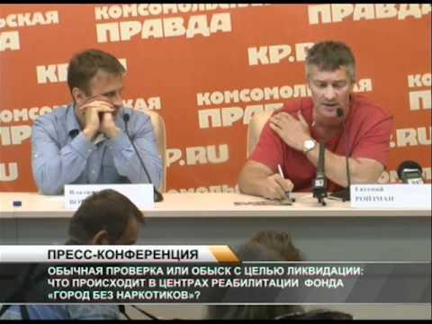 Новости Молдовы Комсомольская Правда в Молдове KPMD
