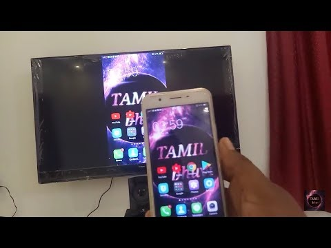 How To Connect Your Mobile Screen In Your TV / Tamil Bhuvi In Tamil