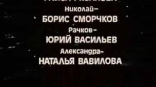 Moscow doesn't believe in tears