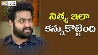 NTR about Funny Scene with Nithya Menen in Janatha Garage Movie - Filmyfocus.com