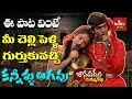 """Muthyala Pandiri Kinda Na Mugguru Annalu"" Song By Maheswari | Janapadam Dummu Repu | Hmtv Music"