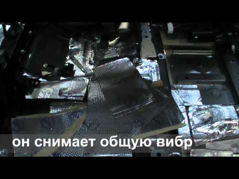 полная шумоизоляция машины видео