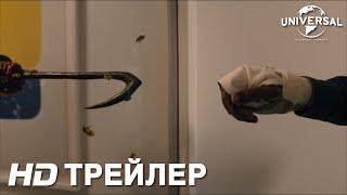 кэндимэн (2020) - Трейлер на русском - VHSник
