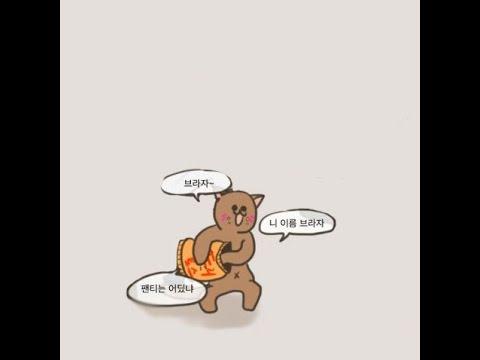 [오버워치 더빙] 팬티찾는 냥디바 -by.유통기�