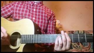 Разбор гитарного боя