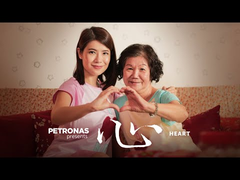 #PETRONAS CNY Greetings 2019 - HEART