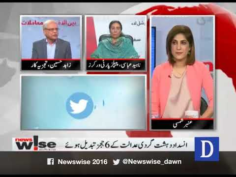 "Newswise - August 31, 2017 ""Karachi flooding, Benazir Bhutto verdict"""