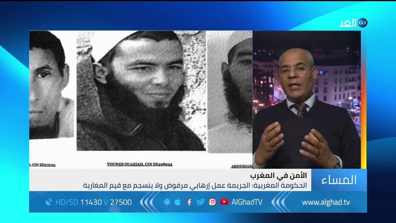 محلل: جريمة قتل السائحتين كانت مفاجئة رغم توافر المغرب على استراتيجية أمنية استباقية