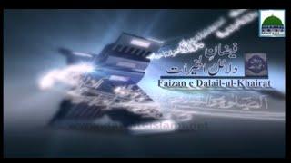 Faizan e Dalail ul Khairat Ep#13 - Haji Bilal Raza Attari