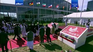 Flag Hoisting Ceremony Jalsa Salana Germany 2018