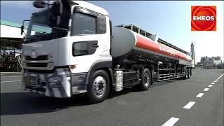 Продукты нефтепереработки от JXTG Nippon Oil & Energy. ENEOS.