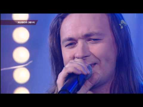 Точка Невозврата (Соль (Рен-ТВ) (live) 2016) - Ария - радио версия