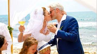 Jew-ish Wedding Israel 💗 Lilac & Remko