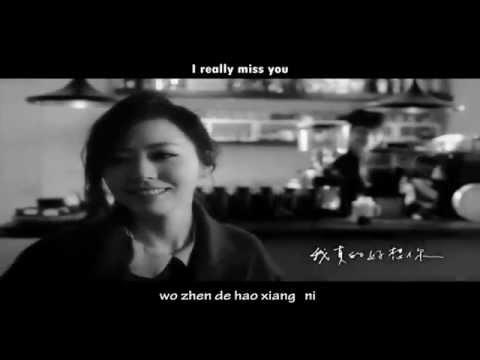 Jane Zhang 张靓颖 - After Smiling 微笑以后 Wei Xiao Yi Hou English & Pinyin Karaoke Subs