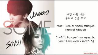 Soyu SISTAR & Junggigo ft Lil Boi of Geeks Some 썸 Hangul Romanized English Sub Lyrics