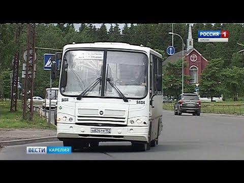 26-й автобусный маршрут ликвидируют. Что предложила взамен администрация города?