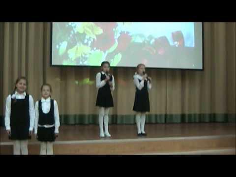 детские песни к дню учителя / детские песни к 1 сентября