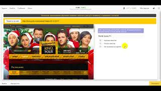 Качество веб-страниц (обучение) толока. шпаргалка на 100%