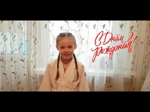 Поздравление тренера с днём рождения)))