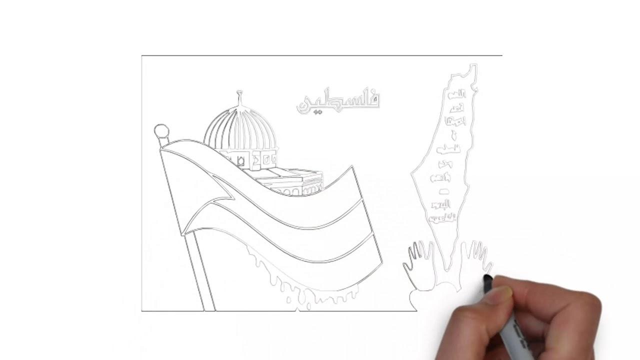 رسم يعبر عن القدس - YouTube