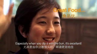 JUMBO Group Corporate Brand Video