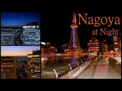 Japan at NIGHT - Nagoya Sky Promenade & Oasis 21 | JapanTravelVlog #16