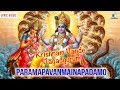 Download Paramapavanmainapadamo Song Lyric  | RP Patnaik's Krishnam Vande Jagadgurum | Trend Music MP3 song and Music Video