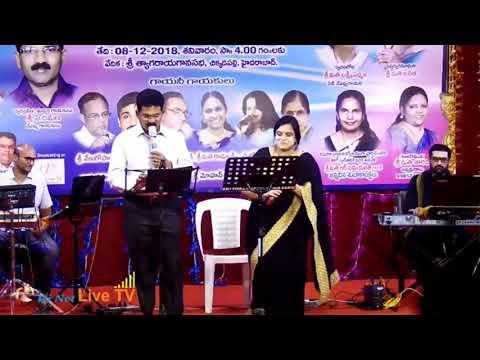Baixar lakshmi padmaja - Download lakshmi padmaja | DL Músicas