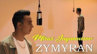 Мирас Жугунусов - Зымыран (Mood video)