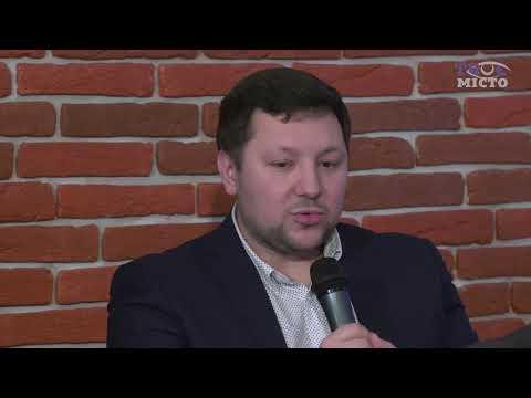 Інтернет-телебачення ТВОЄ МІСТО: Публічна дискусія на тему: «Чому судова реформа стосується кожного і вирішує долю України».
