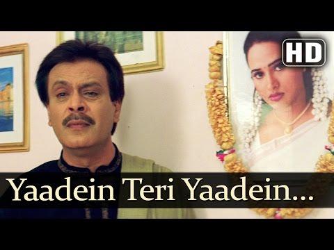 Yaadein Teri Yaadein - Part 1  (HD) - Deepak Parashar - Yeh Lamhe Judaai Ke Songs