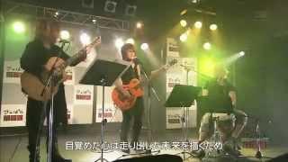 Source: http://www.nicovideo.jp/watch/sm17482961.