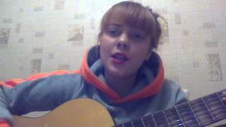 Андреева под гитару мотылёк
