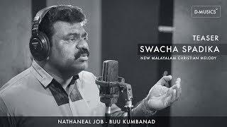 Teaser   Swacha Spadika   Hopefull Christian Song   Nathaneal Job   Biju Kumbanad ©