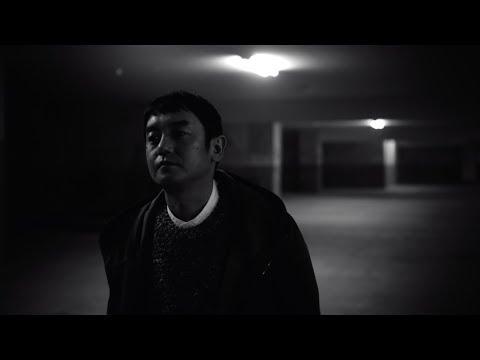 ゆず「マボロシ」Music Video(Short ver.)