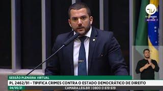 NOVA LEI DE SEGURANÇA NACIONAL MAIS PARECE ELABORADA PELO STF