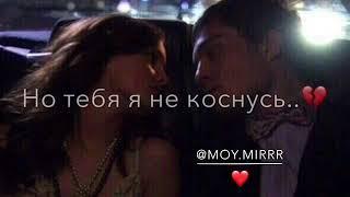 Я тебя люблю, но другой я улыбнусь😔