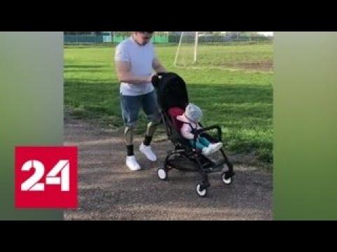 Срочник, выживший при обрушении омской казармы, получил новые протезы - Россия 24