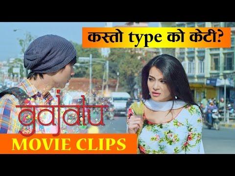 "New Nepali Movie - ""Gajalu"" Movie Clip..."