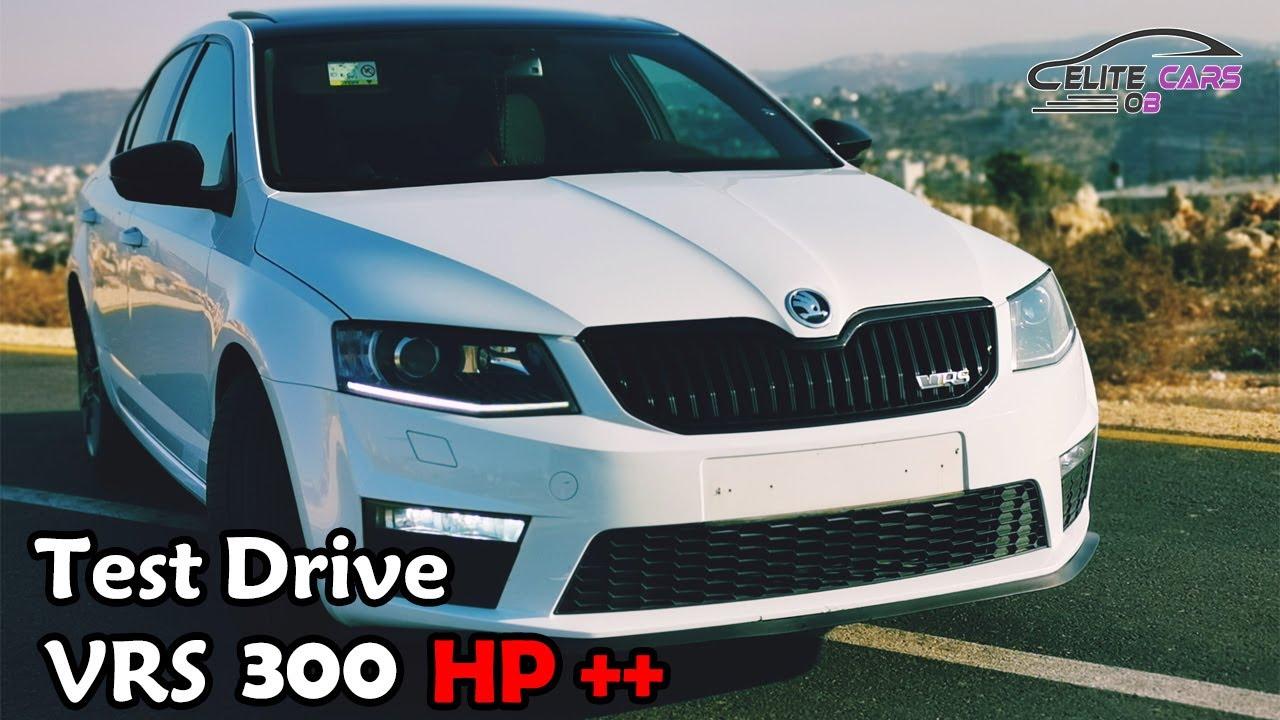 Download تجربة قيادة سكودا - Test Drive skoda Vrs 320hp